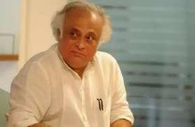 डोभाल अवमानना मामला: अदालत में पेश नहीं हुए कांग्रेस नेता जयराम रमेश, अगली सुनवाई 9 मई को