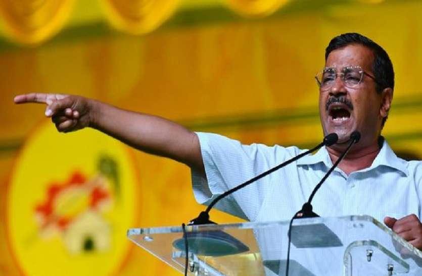 अरविंद केजरीवाल बोले, अगर मोदी पीएम बने तो कांग्रेस होगी जिम्मेदार