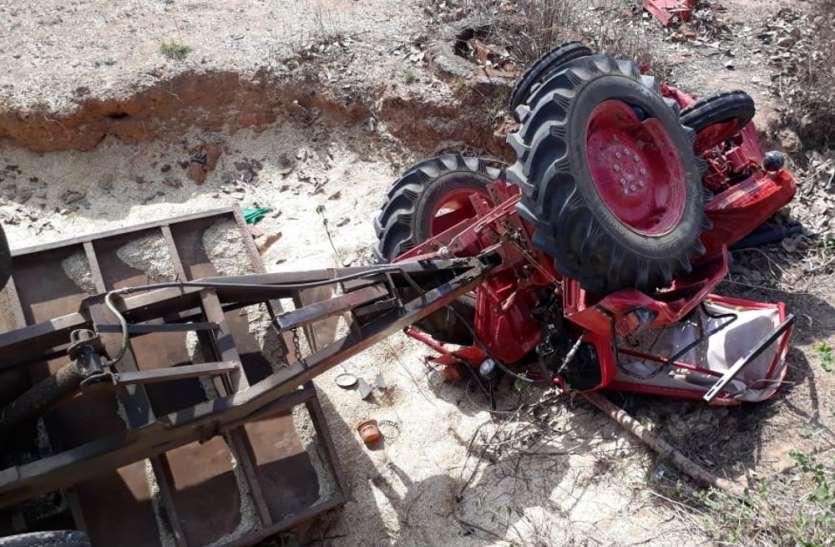 ट्रैक्टर-ट्राली पलटने से चालक की मौत, जानिए कैसे हुई घटना