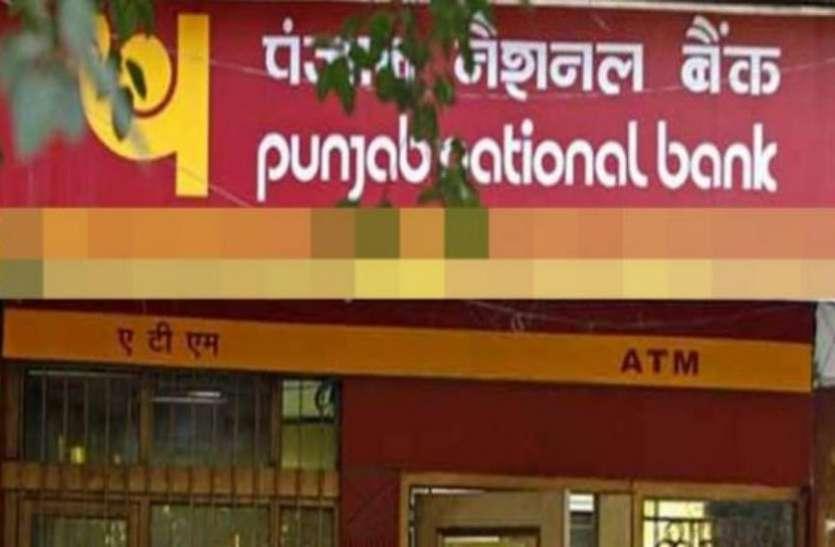 पीएनबी बोर्ड ने दी मर्जर को मंजूरी, बनेगा देश का दूसरा सबसे बड़ा बैंक