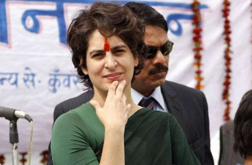 प्रियंका गांधी की उदयपुर में रैली को लेकर आई यह खबर, उदयपुर कांग्रेस ने भेजा था बुलावा