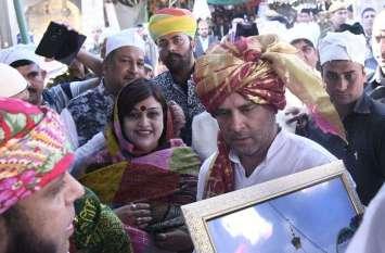 यहां मोदी, राहुल, शाह, योगी, कर चुके है दौरे