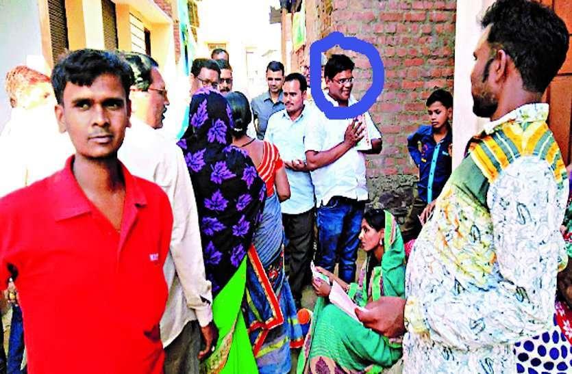 कांग्रेस के लिए चुनाव प्रचार करना सरकारी स्कूल के PTI को पड़ा भारी, कलेक्टर ने किया सस्पेंड