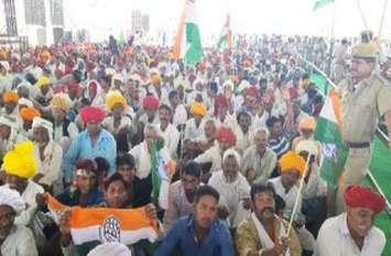 #Rahul gandhi ajmer visit उत्साह और उमंग से  लोग कर रहे राहुल गांधी का इंतजार .......