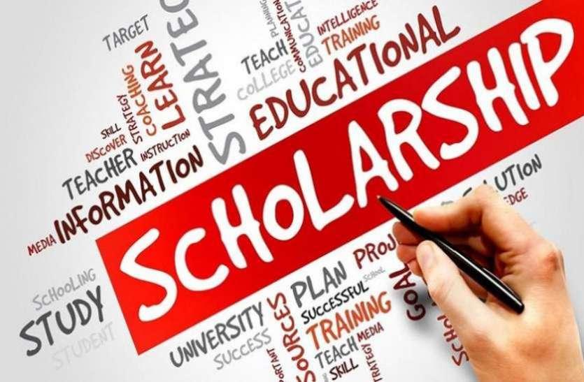 इलेक्ट्रीशियन की बेटी को मिली US Scholarship