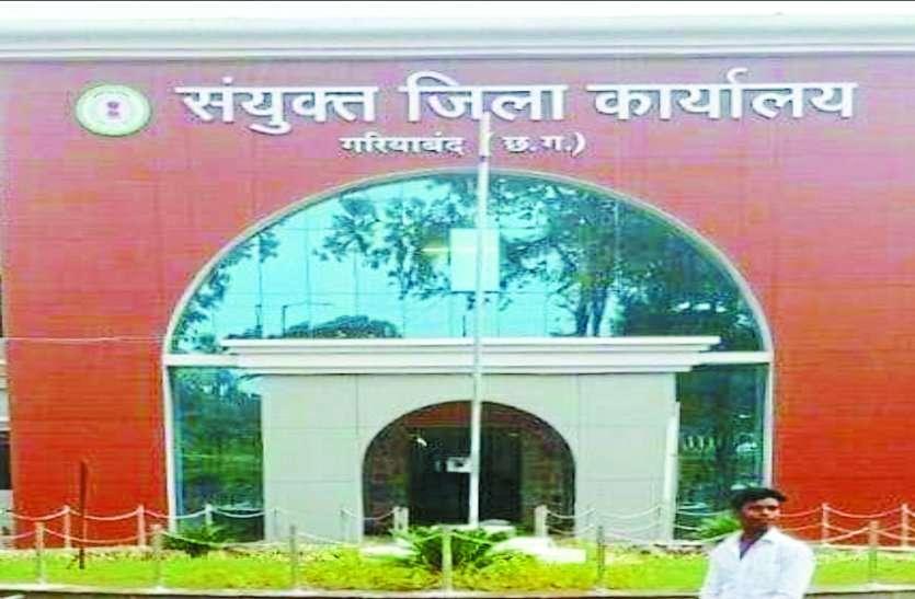 निर्वाचन में लापरवाही, 4 सेक्टर अधिकारी सहित 27 कर्मचारियों को नोटिस