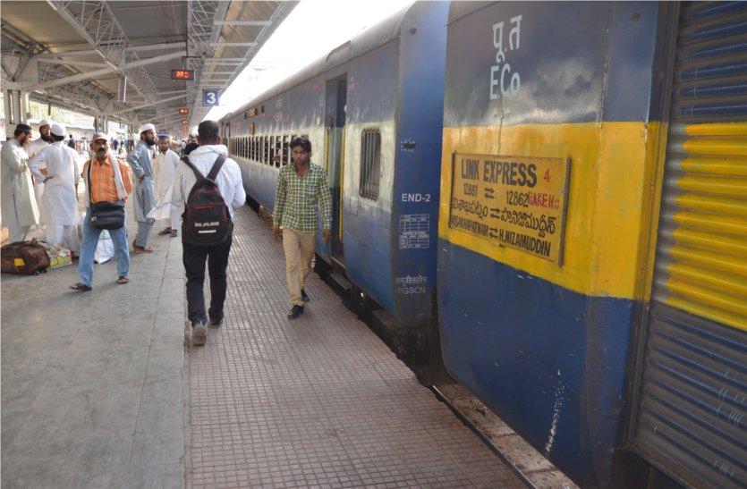 बिरला नगर स्टेशन पर डिरेलमेंट के बाद बंद रहा दिल्ली-मुंबई ट्रैक, पढ़े खबर