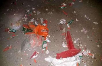 झारखंड: पलामू में नक्सलियों ने भाजपा कार्यालय को बम से उड़ाया, इलाके में नाकाबंदी