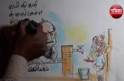 पानी की किल्लत से परेशान जनता का सरकार को जवाब देखिए कार्टूनिस्ट लोकेन्द्र सिंह की नजर