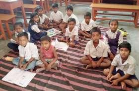 मप्र में शिक्षा व्यवस्था की हकीकत: 72 फीसदी सरकारी स्कूल प्राचार्य विहीन, शिक्षक संभाल रहे प्रभार