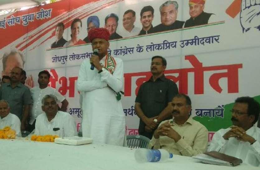 Vaibhav के प्रचार के लिए CM Ashok Gehlot का मैराथन जनसम्पर्क, देखें वीडियो