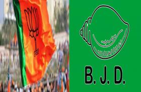 इलेक्शन स्पेशल...ओडिशाः चौथे चरण में बीजेडी व बीजेपी के इन दिग्गजों की प्रतिष्ठा दांव पर