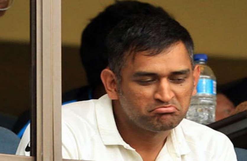 धोनी हर जगह 'शेर' फिर मुंबई के आगे ही क्यूं हो जाते हैं 'ढेर'