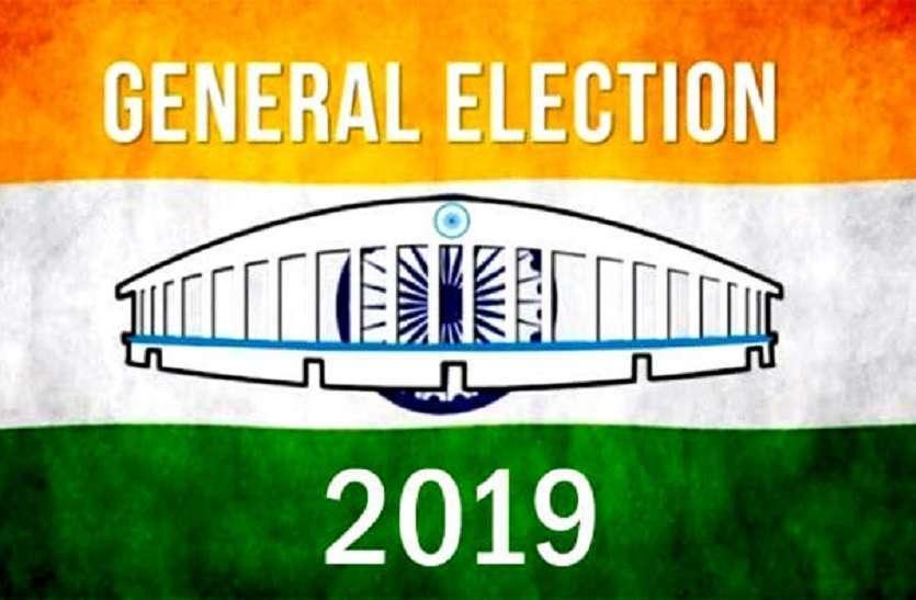 29 अप्रेल को चुनावी महासंग्राम, इस खबर से समझे मेवाड़ की सभी सीटों का चुनावी गणित