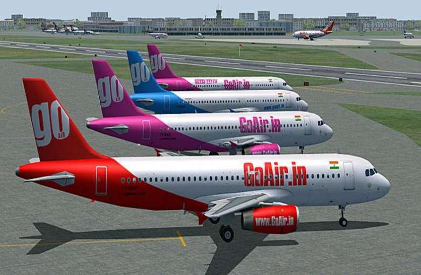 Spicejet और GoAir 26 अप्रैल से शुरू करेंगी 56 नई फ्लाइट, जानिए कहां से भरेंगी उड़ान