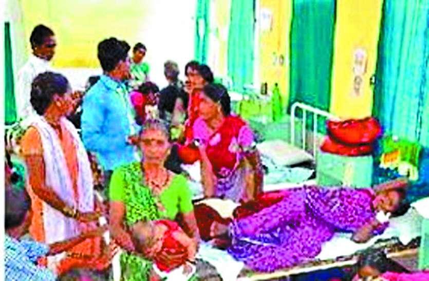नेशनल हेल्थ मिशन के निर्देश का नहीं हो रहा पालन, मरीजों पर बढ़ रहा संक्रमण का खतरा