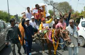 समाजवादी पार्टी के नेता मदन मोहन शर्मा ने इस अंदाज में भरा पर्चा कि सब देखते रह गए, देखें वीडियो
