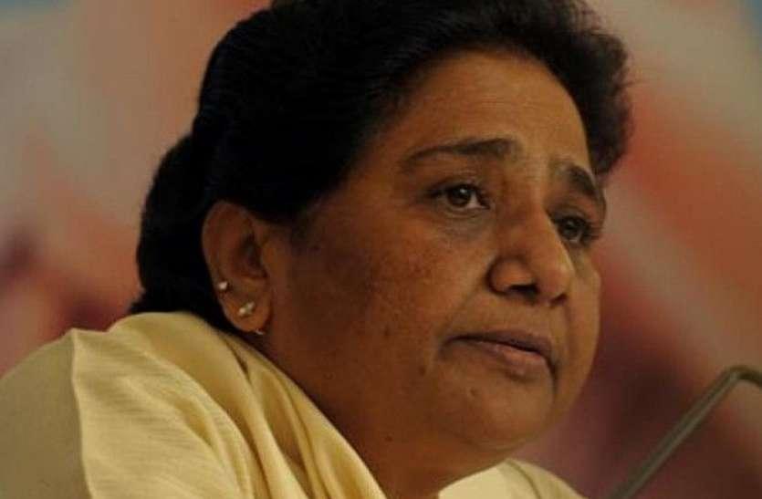 चुनाव प्रचार थमने के बाद मायावती के इस बयान ने बढ़ाई उनकी मुसीबत, भाजपा ने उठाया यह कदम
