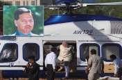 पीएम मोदी के हेलीकॉप्टर की जांच करने वाले IAS अधिकारी के निलंबन पर रोक, EC ने की अनुशासनात्मक कार्रवाई की सिफारिश
