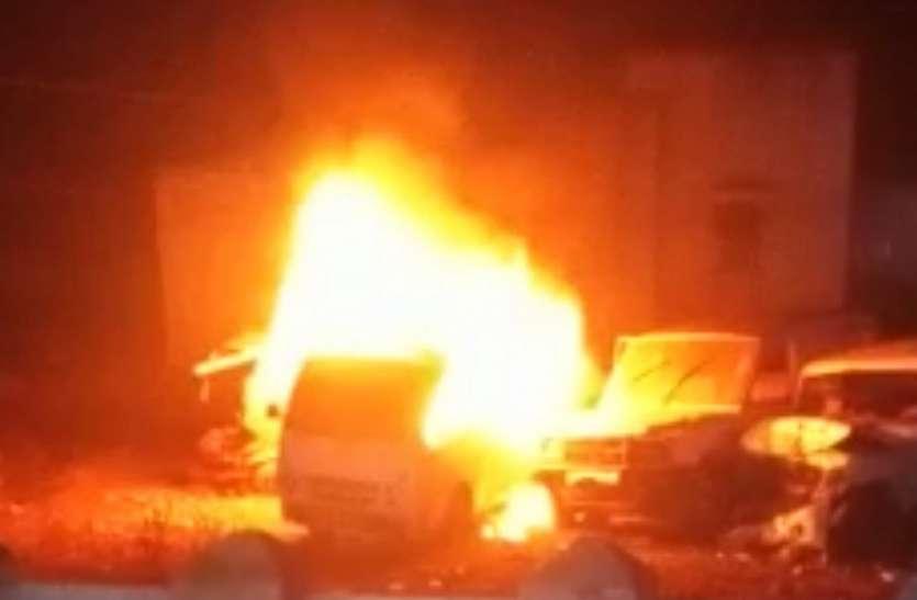 थाने में खड़ा वाहन धू-धू कर जला, जानिए कैसे लगी आग