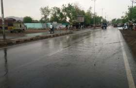 अलवर में मौसम ने खाया पलटा, बारिश आने के बाद गर्मी से मिली राहत, देखें वीडियो