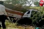 VIDEO : वन वे के फेर में ट्रोले व कार की हुई भिड़ंत, तीन जने गम्भीर घायल, जाम में फंसे दर्जनों वाहन