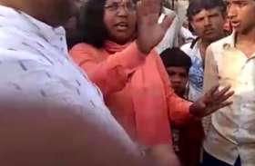 राहुल गांधी की जनसभा से पहले जनता का दिखा गुस्सा, इस सांसद को ग्रामीणों ने खदेड़ा