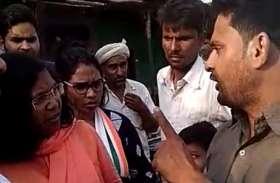 वोट मांगने पहुंची इस सांसद को करना पड़ा ग्रामीणों के गुस्से का सामना, बिना प्रचार लौटीं वापस