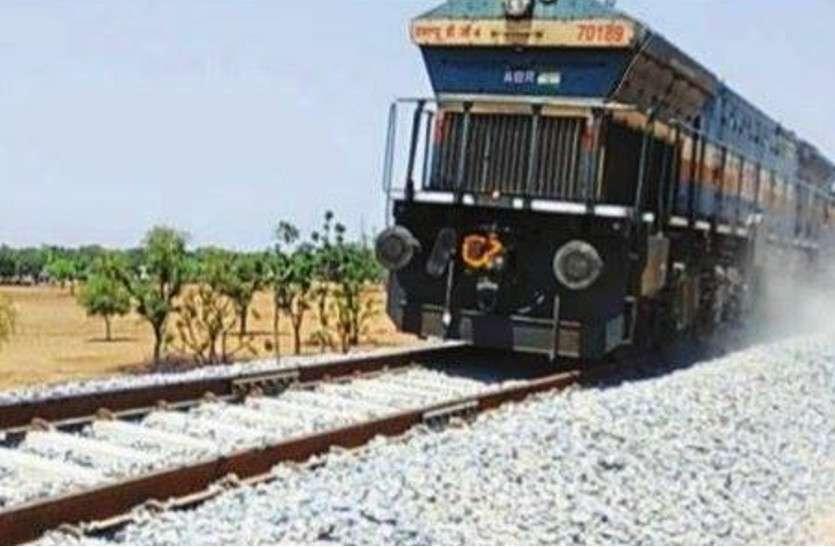 पटना-नागपुर और महानगरी का इंजन हुए फेल, बाधित रहा अप-डाउन ट्रैक