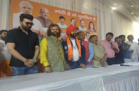 हंसराज हंस के बाद दलेर मेंहदी भी हुए भाजपा में शामिल, विजय गोयल ने ग्रहण कराई सदस्यता