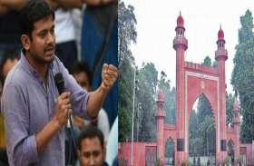 बेगूसराय से भाकपा प्रत्याशी कन्हैया कुमार के चक्कर में AMU में फायरिंग, छात्रसंघ दो फाड़