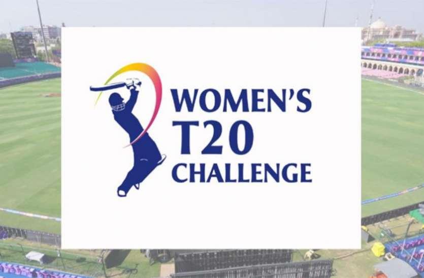आइपीएल वुमेंस टी20 चैलेंज का पहला मैच ,ट्रेलब्लेजर्स ने सुपरनोवाज को 2 रन से हराया
