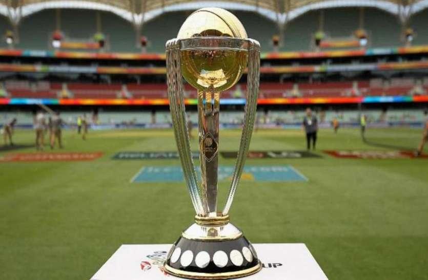 WC2019 विशेष: वर्ल्ड कप में इन टीमों ने जीते हैं सबसे ज्यादा मैच, इन टीमों का खाता भी नहीं खुला