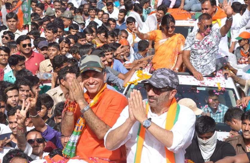 Loksabha election 2019- सन्नी देओल के रोड शो में उमड़ा जनसैलाब, देखें तस्वीरें