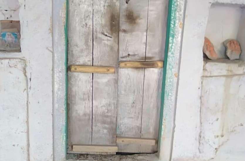 मंदिरों को भी नहीं बख्श रहे चोर,चार मंदिरो से चुराई झालर