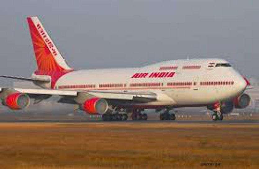 एयर इंडिया का सर्वर ठप होने से विमान विलंब से