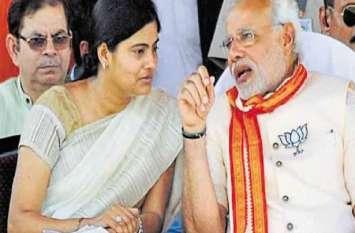डॉ. विजय लक्ष्मी का टिकट कटा, अब आशीष कुमार त्रिपाठी से होगा अनुप्रिया पटेल का मुकाबला