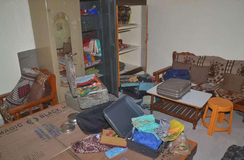 दो कमरों और तीन अलमारियों के ताले तोड़कर चोरी कर ले गए ढ़ाई लाख के जेवरात