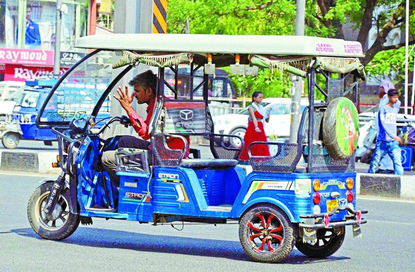शहर में बगैर रजिस्ट्रेशन दौड़ रहे 2500 अवैध ई रिक्शा