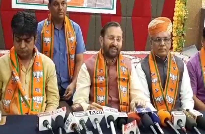 Loksabha Election 2019- Rahul Gandhi के प्रदेश दौरे से BJP को फायदा : जावड़ेकर