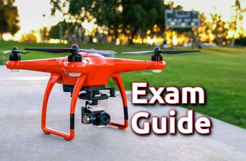 Exam Guide: इस ऑनलाइन मॉक एग्जाम से चेक करें अपने GK टेस्ट की पढ़ाई