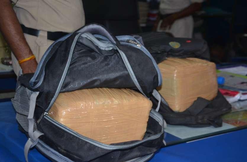 बैग की जांच की तो पुलिस के उड़ गए होश, अंदर था 60kg गांजा