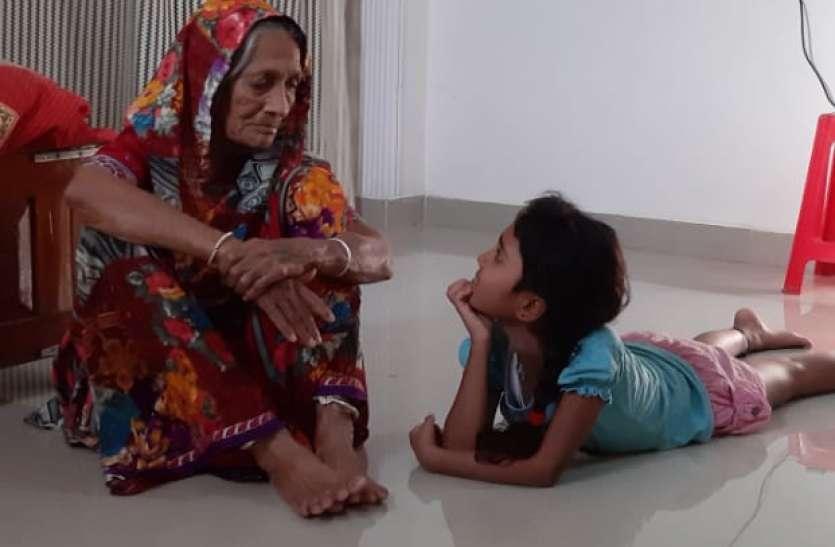 नेशनल टेल आ स्टोरी डे : कहानी सुनानी वाली न दादी मिलती हैं न ही सुनने वाले बच्चे दिख रहे