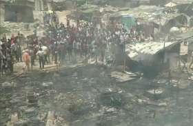 दिल्ली के ललिता पार्क की झुग्गी में आग, दमकल की 15 गाड़ियां मौके पर तैनात