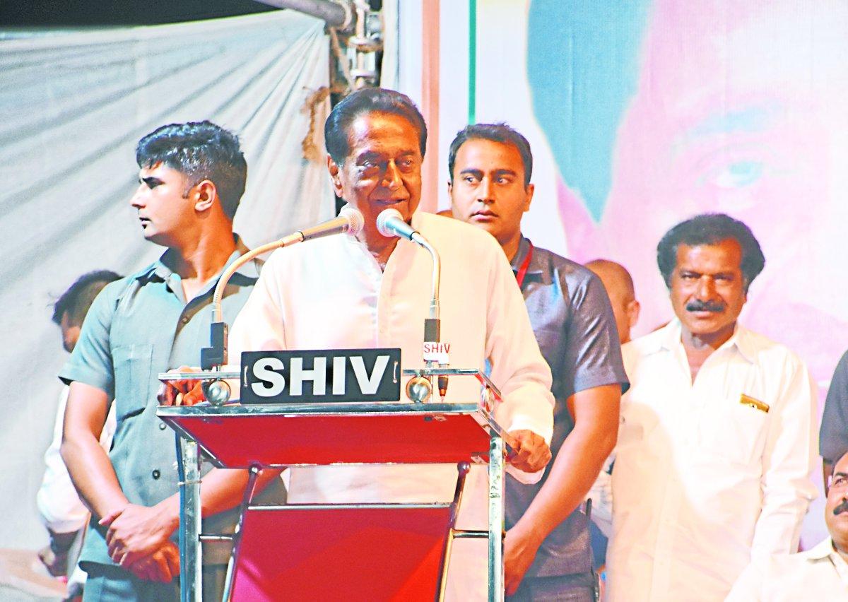 मुख्यमंत्री ने बताया कांग्रेस और भाजपा के बीच का फर्क