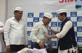 लोकसभा चुनावा: BJP नेता कृष्ण कुमार शेहरावत AAP में शामिल, कहा- CM केजरीवाल के काम से हुए प्रेरित
