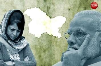 महबूबा मुफ्ती ने अब कहा- अगर कश्मीर खतरे में है तो छोड़ क्यों नहीं देते PM मोदी