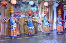 देखिए...वीडियो : बांसवाड़ा : राजस्थानी लोक नृत्य की मची धूम, रंगारंग प्रस्तुतियों के साथ मनाया नवोदय विद्यालय का वार्षिकोत्सव