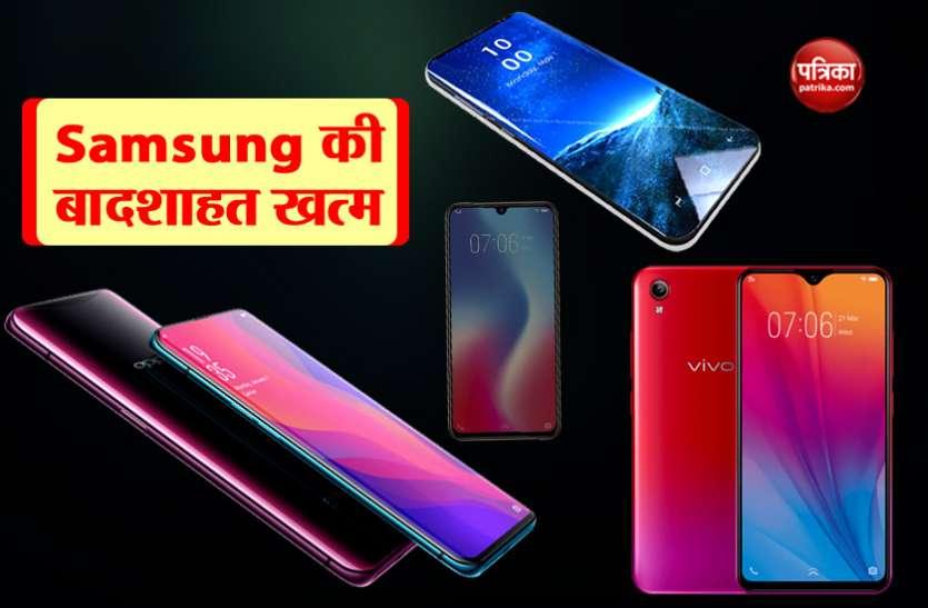 चीनी कंपनियों का भारतीय बाजार पर कब्जा, फोन बनाने वाली कंपनियां कर रही 108% का ग्रोथ