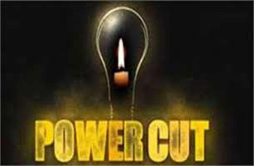 आधी रात तक गुल रही बिजली, जानें वजह